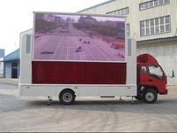 长期供应浙江省舟山市正宗国五LED宣传车