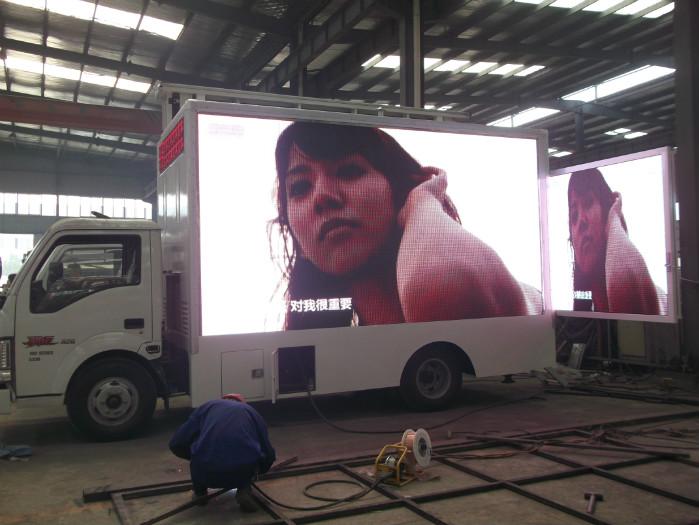 批量供应山东省淄博市正宗国五LED宣传车