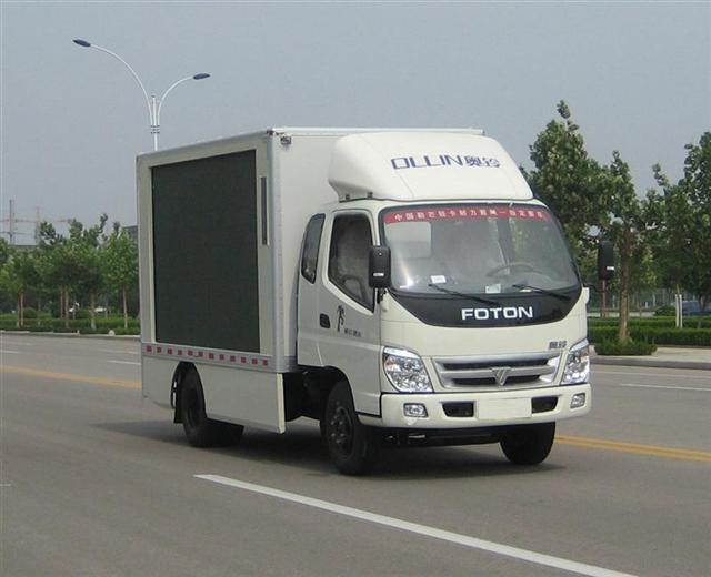 长期供应陕西省铜川市好的广告车