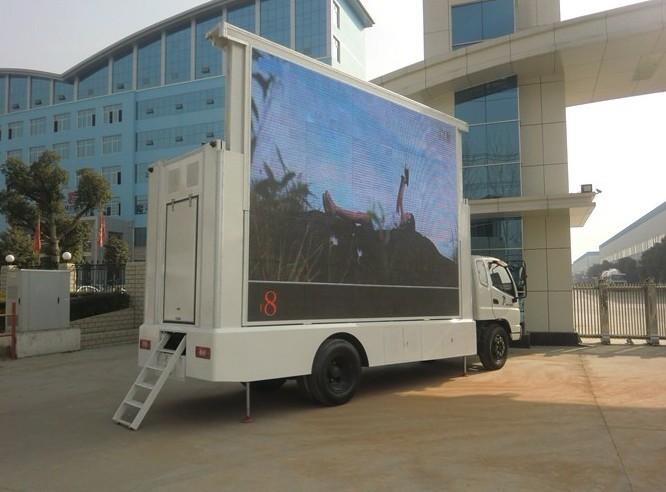 供应四川省泸州市正宗国五LED宣传车