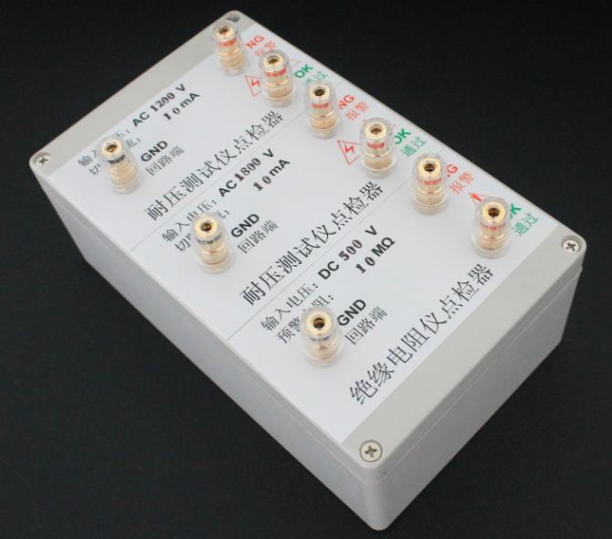 供给三合一套装系列点检盒永思品牌