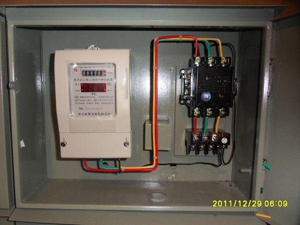 供应三相动力电ic卡电表箱 三相一表多卡浇地表箱