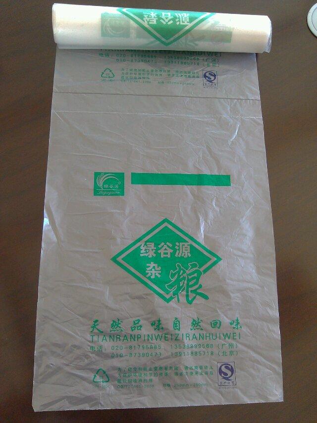 手机 手提袋/更新时间:2014/05/10 有效期:300 产品价格:1.00 元/吨行业:包装...