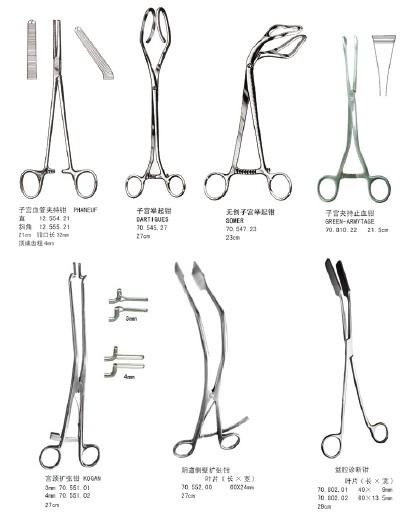 首页 供应信息 医疗器具 > 宫颈扩张钳,阴道侧壁扩张钳,盆腔诊断钳,宫