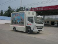 批量供应新疆塔城地区好的广告车