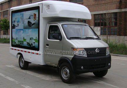 长期供应甘肃省庆阳市正宗国五LED宣传车