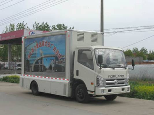 批量供应四川省宜宾市五十铃广告车