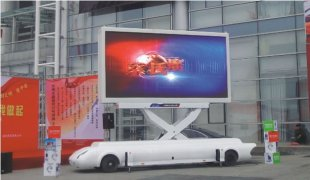 长期供应安徽省芜湖市正宗国五LED宣传车