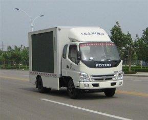 供应山东省莱芜市正宗国五LED宣传车