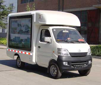 供应青海省黄南藏族自治州正宗国五广告车