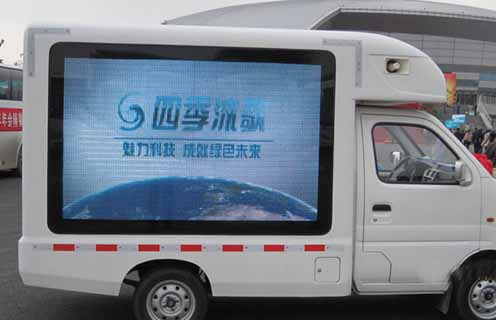 长期供应山东省东营市正宗国五LED宣传车