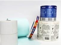 湖北武漢漢陽區特殊材質凹凸燙金不幹膠標簽印刷廠家