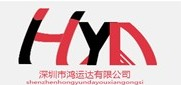 深圳鸿运达喷雾设备有限公司