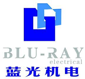 江西藍光機電設備有限公司銷售部