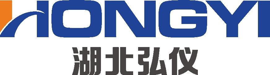 湖北弘儀電子科技股份有限公司