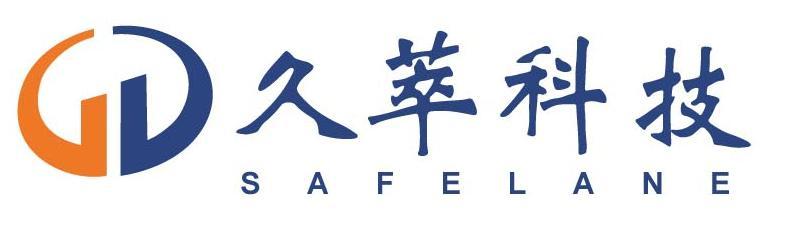 上海久萃智能科技有限公司