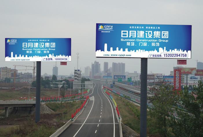 天津高速公路出入口位置的广告牌投放联系公司电话