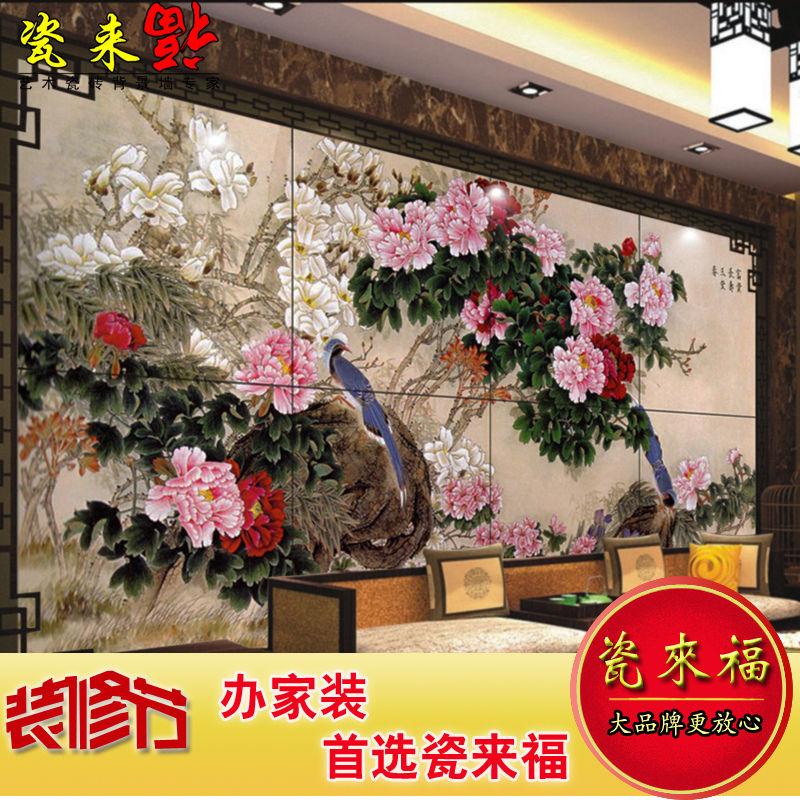 【瓷来福】瓷砖背景墙电视艺术欧式瓷砖雕刻沙发墙砖