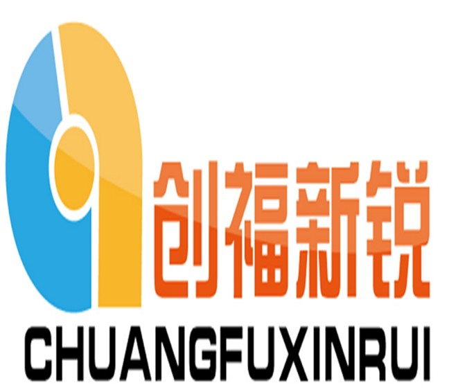 北京創福新銳電器設備有限公司