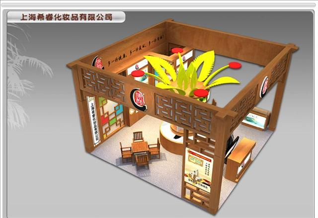 展会搭建制作、展览服务、会议布置、文化交流中心制作、展柜制作、展会效果图制作