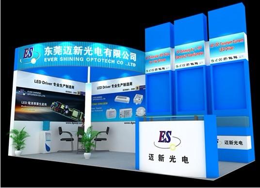 广州展览展示服务 广州铝工业展装修制作