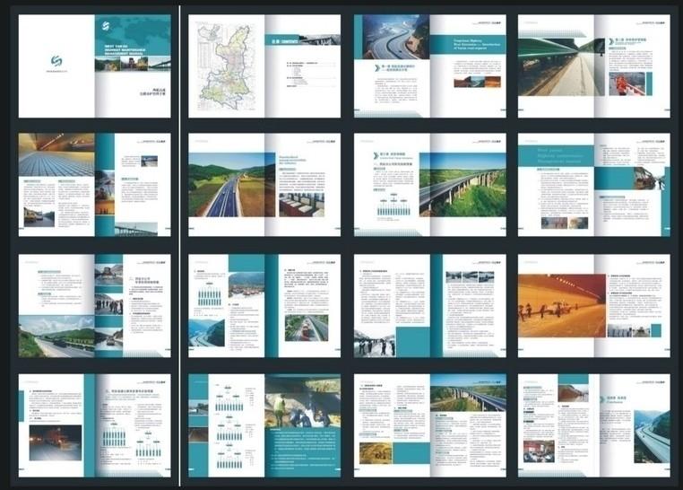 首页 供应信息 广告 广告制作 > 济宁企业画册设计公司