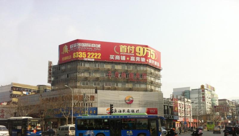 楼上广告牌设计图