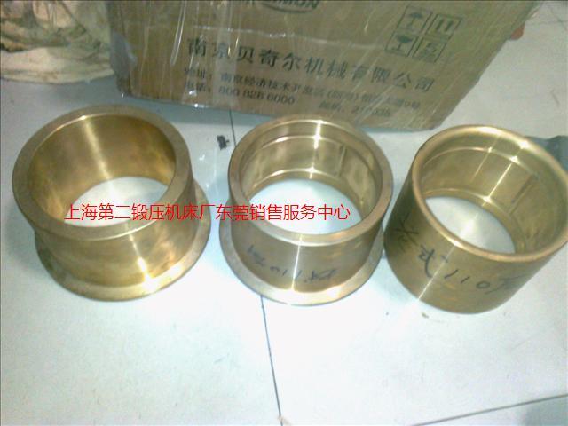 上海二锻铜套,沃得精机铜套,上海远都铜套