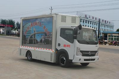 供应广东省茂名市好的广告车