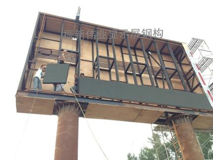 南宁户外显示屏钢结构