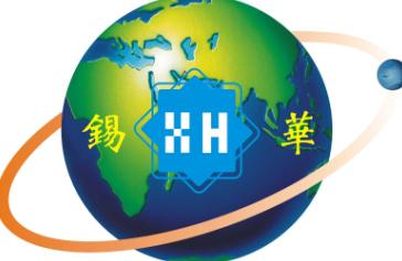 錫華機械科技(東莞)有限公司