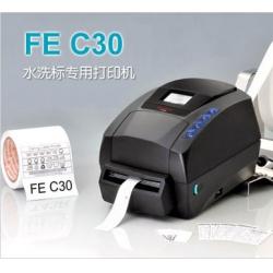 FE C30水洗标打印机,水洗唛打印机,丝带打印机,自动裁切