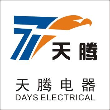 四川天騰電器制造有限公司