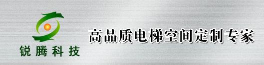 江陰市德彥橡塑科技有限公司