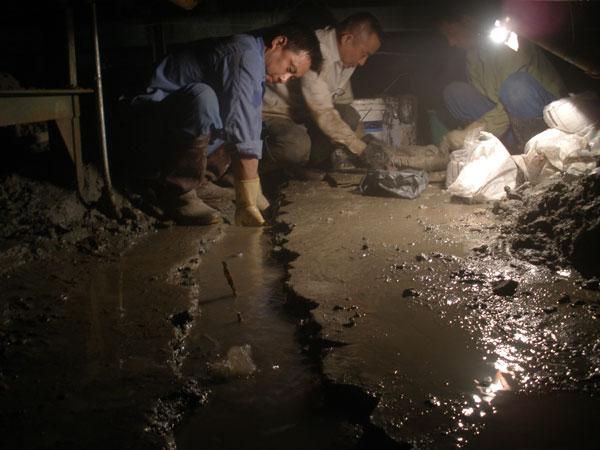 海淀区注浆堵漏公司《百度认证》