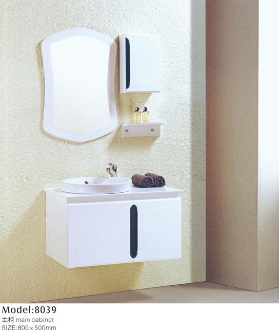 2014新款浴室柜 洗手盆 洗脸盆 PVC浴室柜 橡木浴室柜