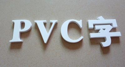 水晶字亚克力字pvc字雪佛字形象墙字背景墙字制作广告