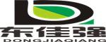 深圳市東佳強環保科技有限公司