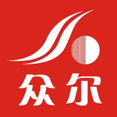 廣州眾爾廣告有限公司