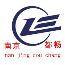 南京都暢物流有限公司