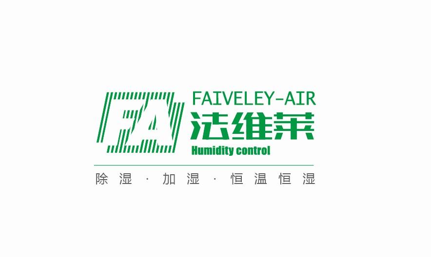 南京法維萊電器有限公司