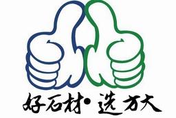 五蓮縣方大石材有限公司