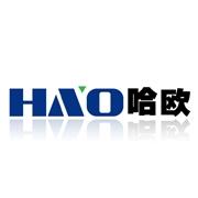 深圳市哈歐機械設備有限公司