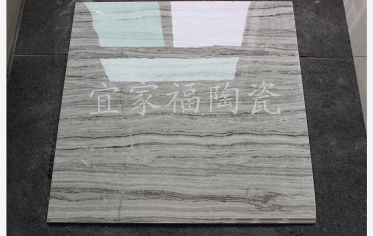 灰色木纹地砖3d贴图素材
