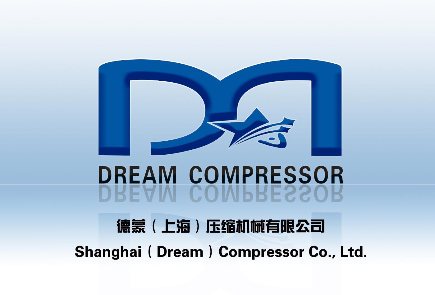 德蒙(上海)壓縮機械有限公司銷售部