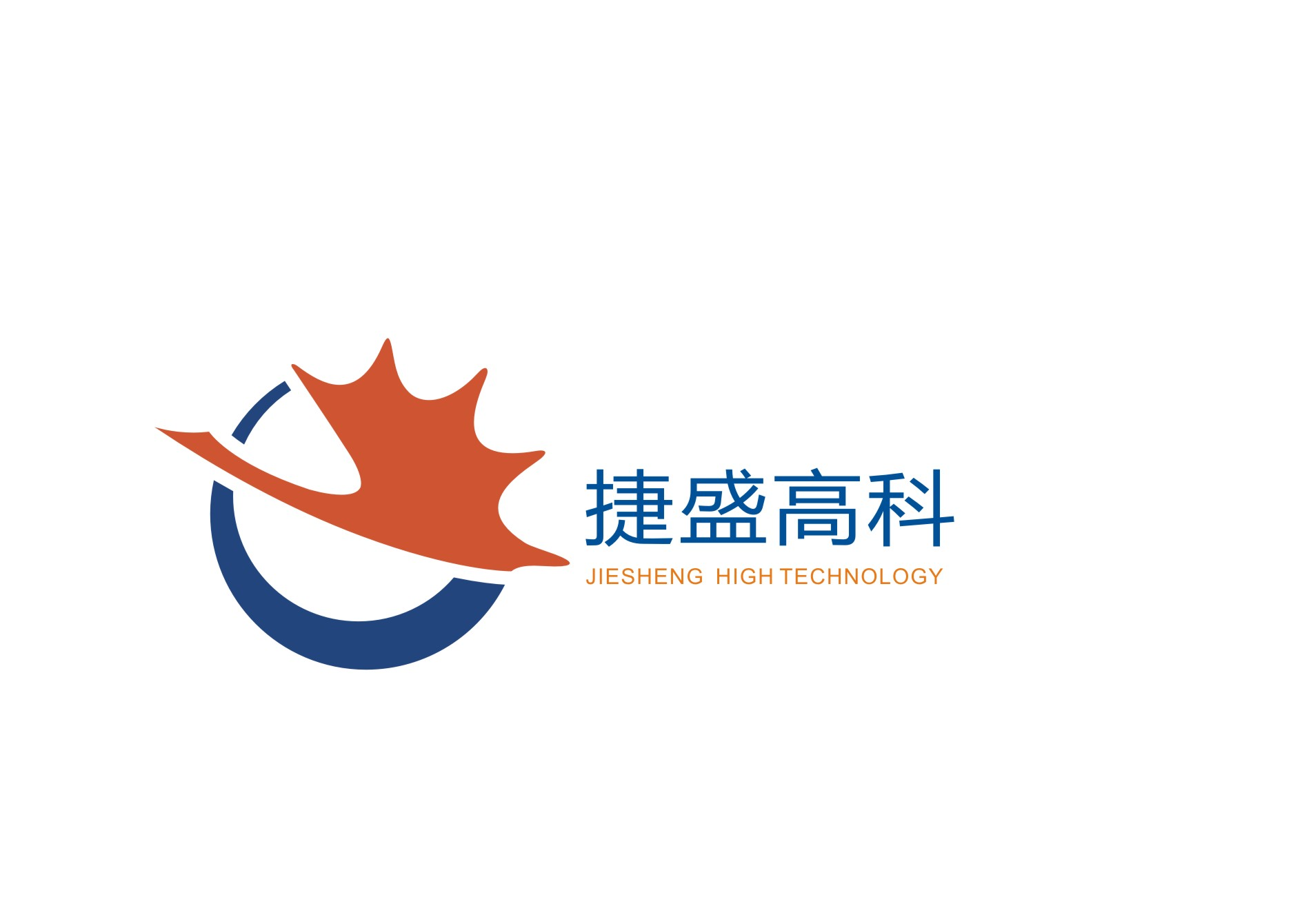 深圳市捷盛高科科技有限公司