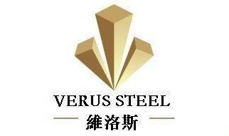 佛山市维洛斯钢业有限公司