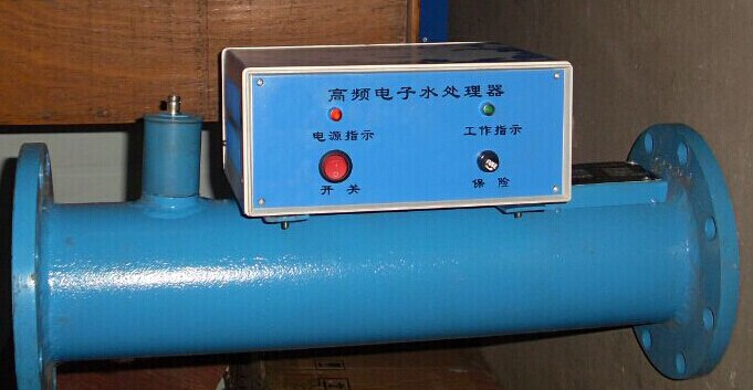 貴陽電子水處理器