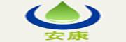 貴州安康飲水設備有限公司