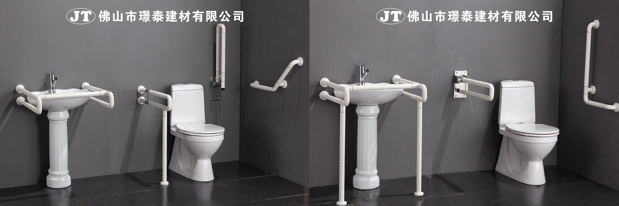 残疾人卫生间设计/无障碍卫生间设计